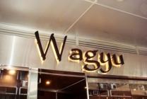 Wagyu 5