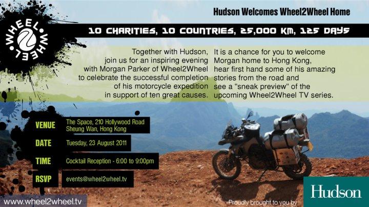 Hudson Welcomes Wheel2Wheel Home